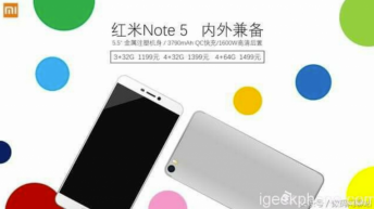 Xiaomi Redmi Note 5 will be equipped with the latest processors Qualcomm