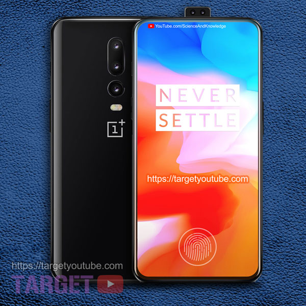 OnePlus 6T Release Date, First LOOK, Phone Specifications, Price, Features, Trailer 2018 - https://targetyoutube.com