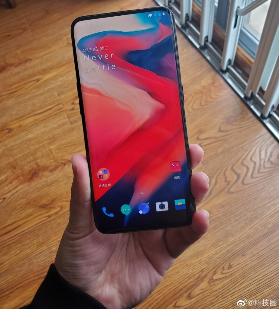 OnePlus 7 Pro New Leak 'Confirmed' Specifications and Design