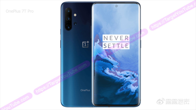 OnePlus 7T Pro: new leaks, photos, phone specifications and more...