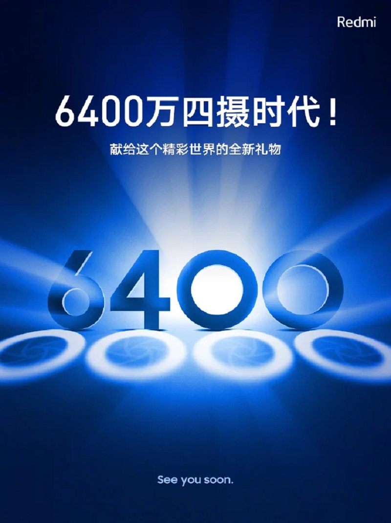 Xiaomi on August 7 will show its advanced imaging technologies in phones