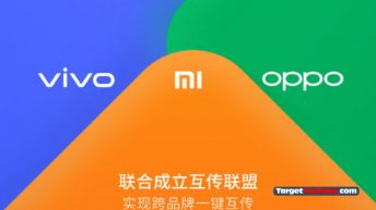 "Vivo, Xiaomi, and OPPO will launch combine ""File Transfer"" service"