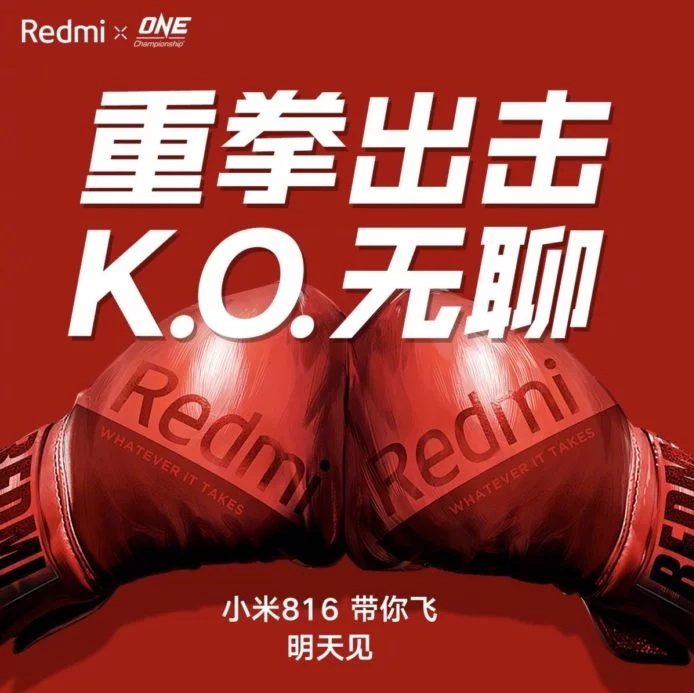 Xiaomi releases a new teaser Redmi K20, a new version will appear on August 16