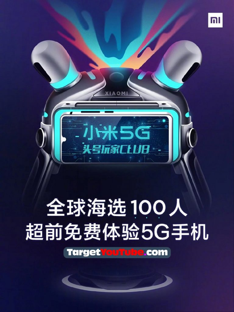 Xiaomi will give users one hundred 5G-smartphones for testing