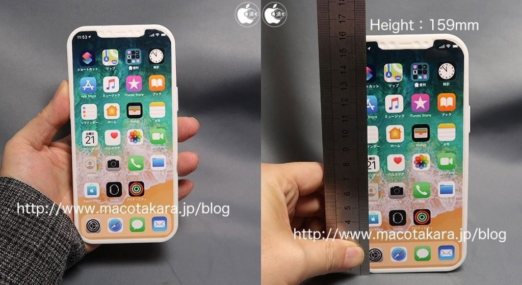 Apple's NEW iPhone 12 Pro Max (2020) Compared with iPhone 11