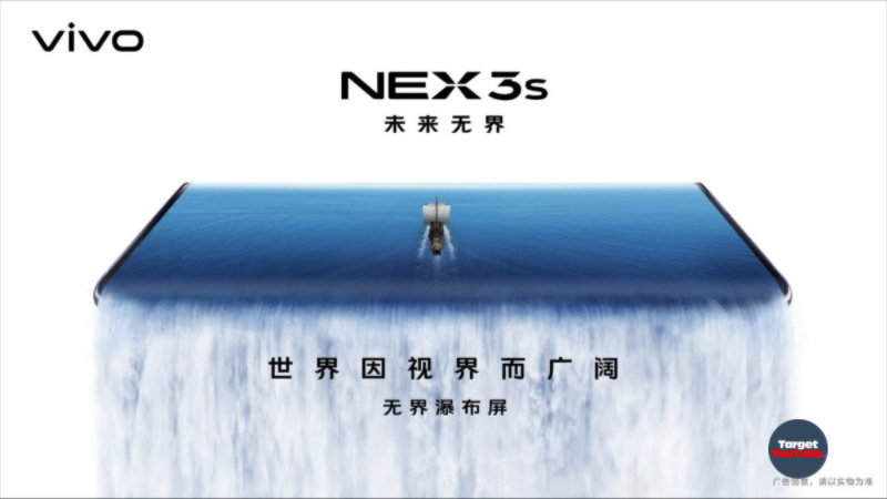 vivo nex 3s 5g phone specifications features price release date