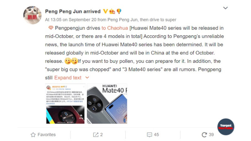 Huawei Mate 40 Pro Plus 2020 models, features, release date