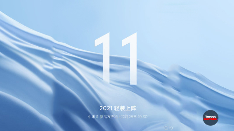 Xiaomi Mi 11/Pro smartphones coming early with Samsung Galaxy S21 Line