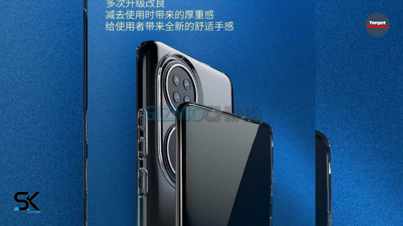 Huawei P50 Pro Plus 5G smartphone may be postponed